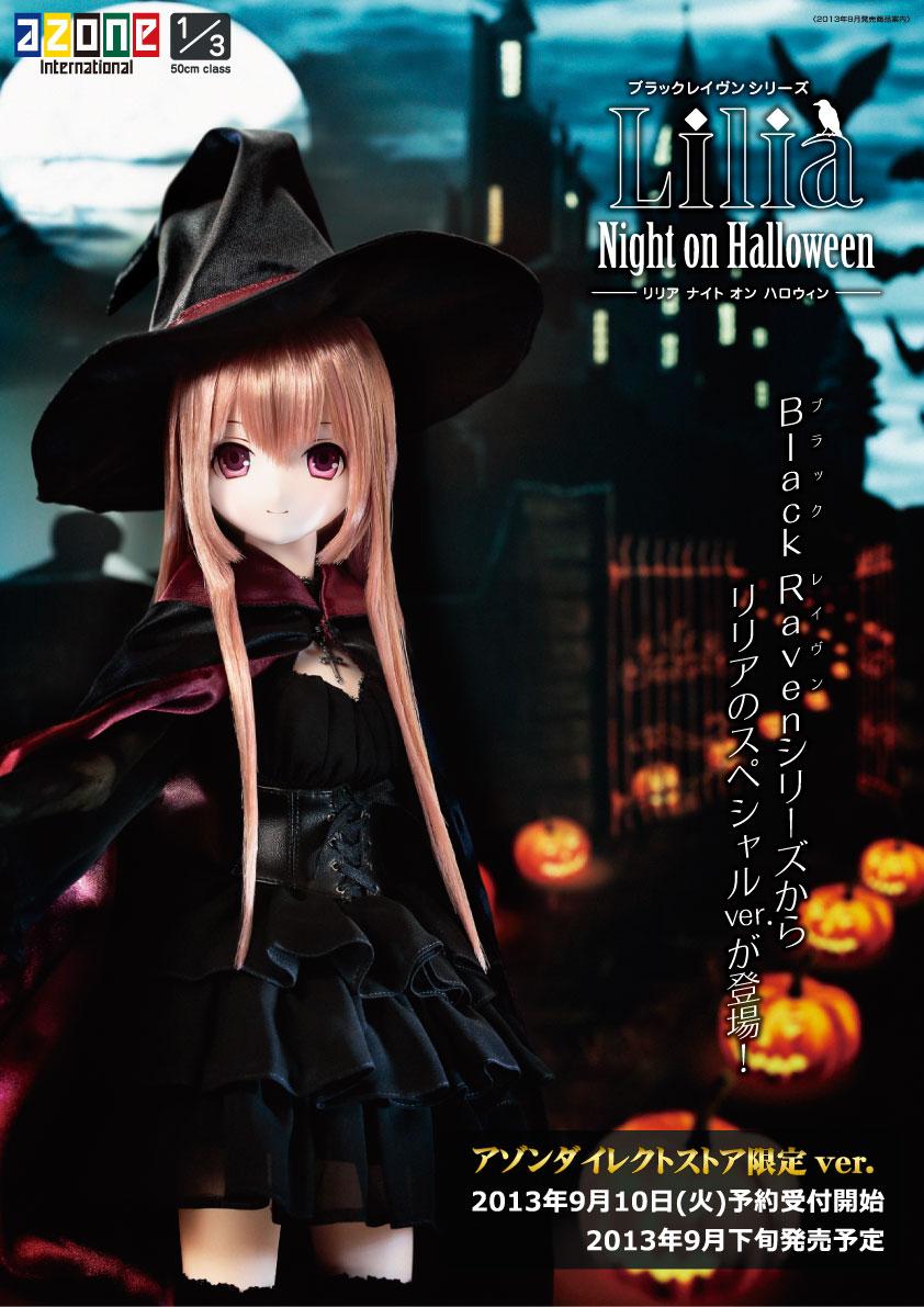 Lilia/Night on Halloween