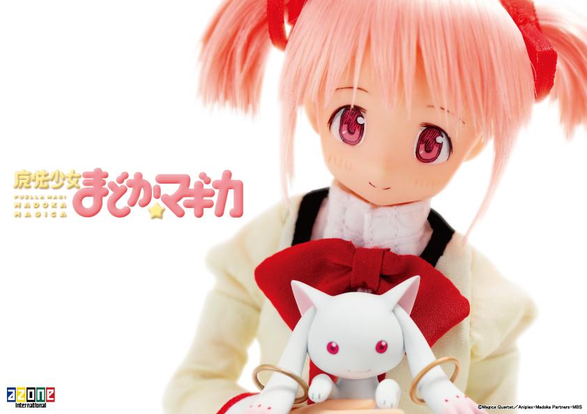 ピュアニーモキャラクターシリーズ049魔法少女まどか☆マギカ/鹿目まどか 制服Ver.