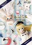 Alice/Time of grace