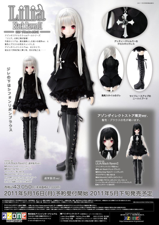 LILIA/BlackRavenⅡ
