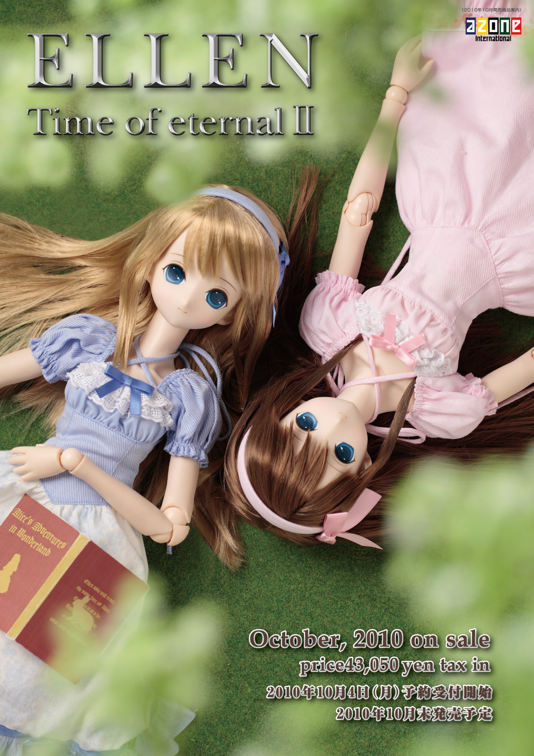 Time of eternal Ⅱ