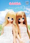 SAHRA(サアラ)/Summer Melody