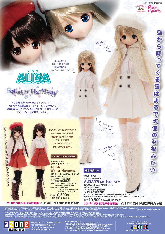 ALISA(アリサ)/Winter Harmony