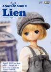 Lien/Angelic SighⅢ