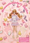 Chiika/Romantic Girly!Ⅲ