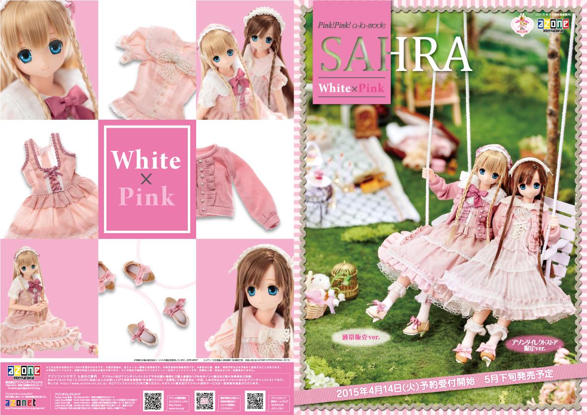 White×Pink/サアラ