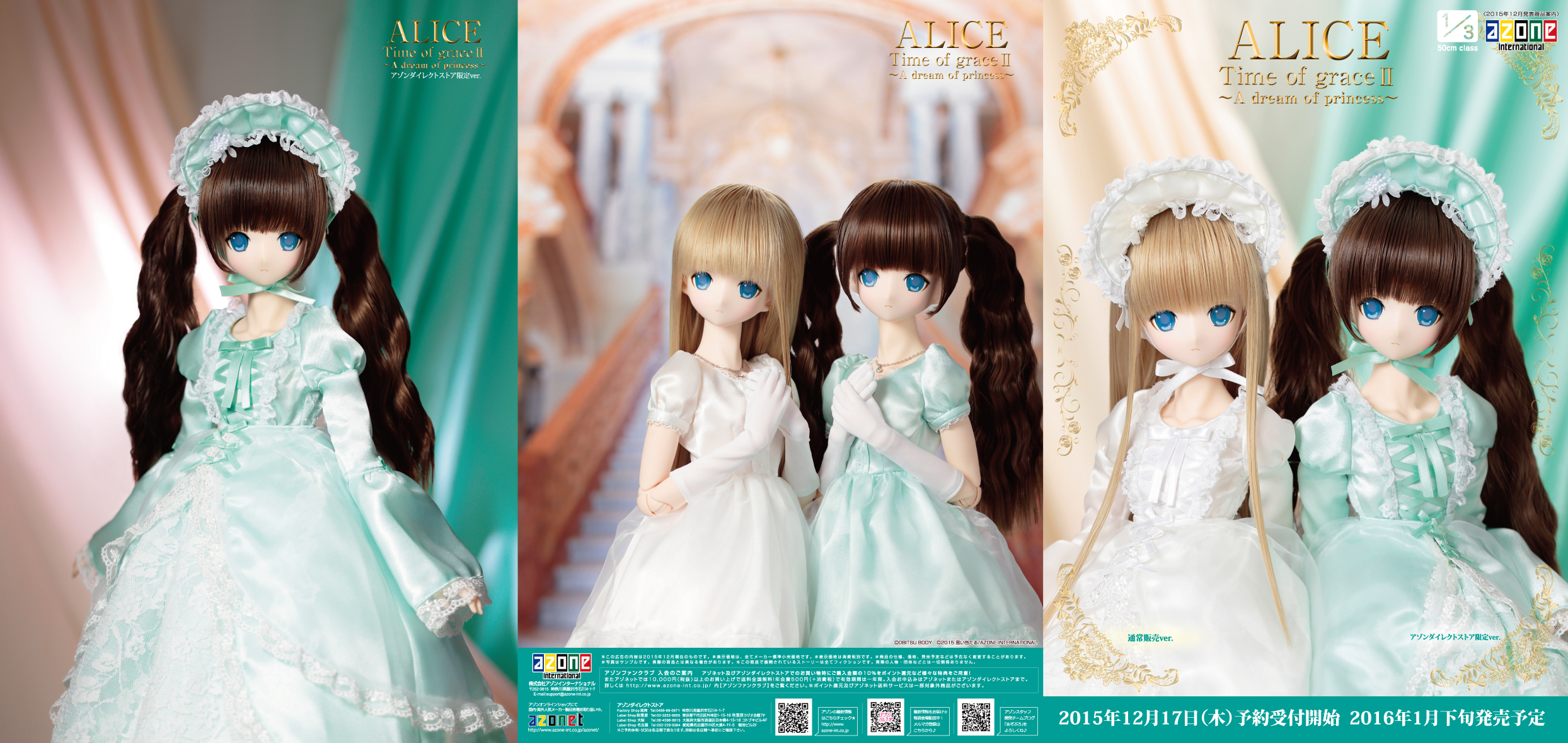 Alice/Time of grace2