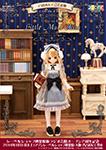 えっくす☆きゅーとふぁみりー Otogi no kuni /Little Maid Chisa(アゾンダイレクトストア販売ver.)