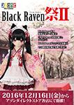 Black Raven祭Ⅱ