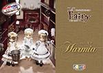 Lil'Fairy~ちいさな ちいさなお手伝いさん~/ハーミア