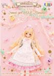 Sweet girl of Oz Himeno(Dollybird限定ver.)