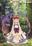 Snow White Princess Aikaカニホル×nicoふたり展開催記念