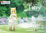 Lil'Fairy ~妖精たちの休日~/リプー