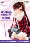 Aika/Wicked styleⅣ