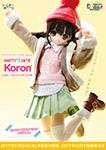 Koron/Snotty CatⅣ
