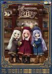 Lil'Fairy~まねっこフェアリー~/ピチカ