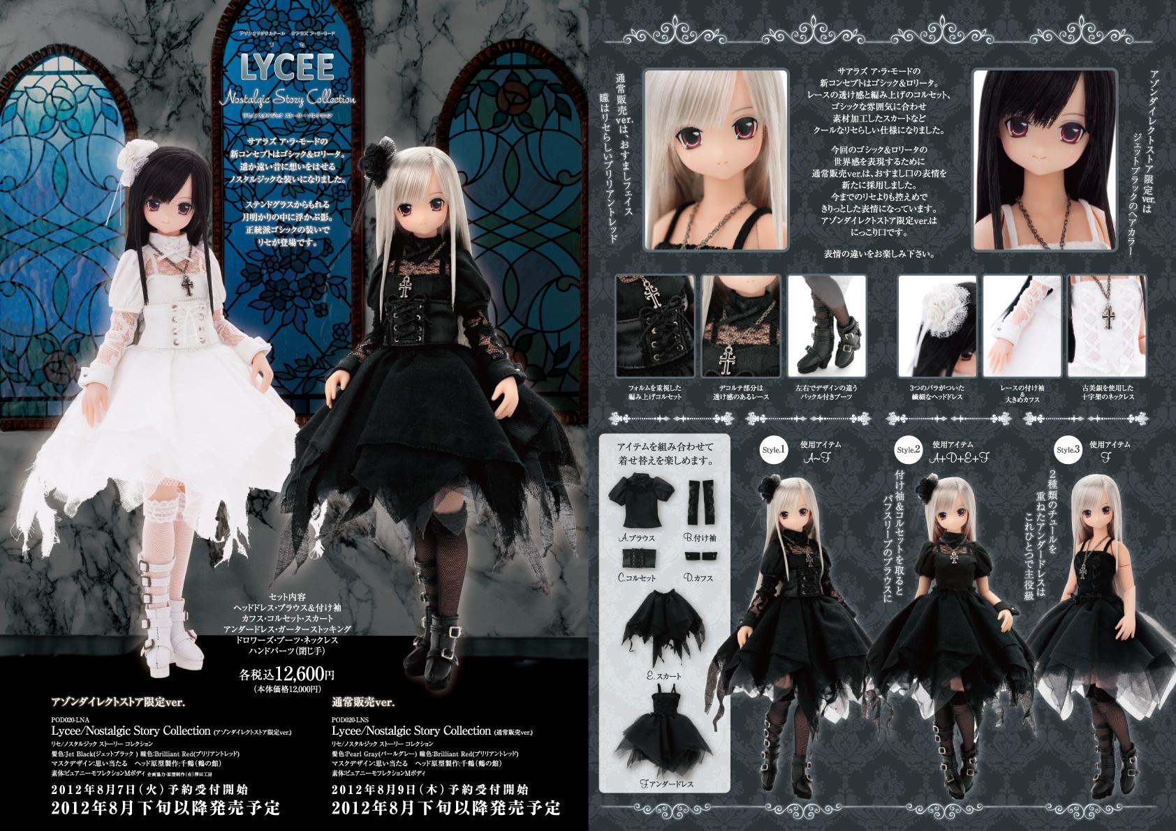 Lycee/Nostalgic Story Collection