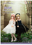 Alisa/Nostalgic Story Collection