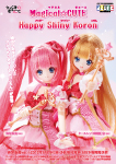 Magical☆CUTE/Happy Shiny Koron