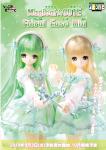 Magical☆CUTE/Floral Ease Miu