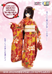 えっくす☆きゅーとふぁみりー KIMONO selection/若葉(わかば)wakaba