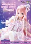 Magical☆CUTE/Frozen Meteor Himeno(ひめの)