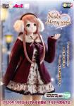 ノワ/Merry snow