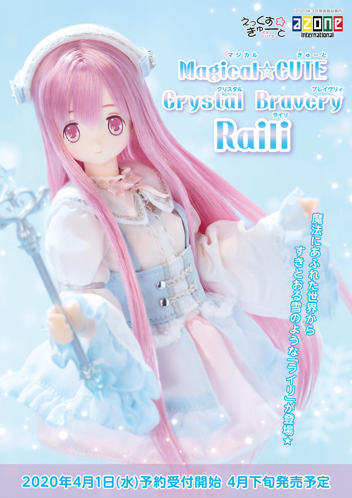 Magical☆CUTE/Crystal Bravery Raili