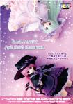 Magical☆CUTE/Pure Heart Chiika ver.1.1