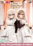 ノワ/Classy Maid