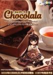 SugarCups ショコラーラ ~Welcome to Sugar Cup Wonderland!~