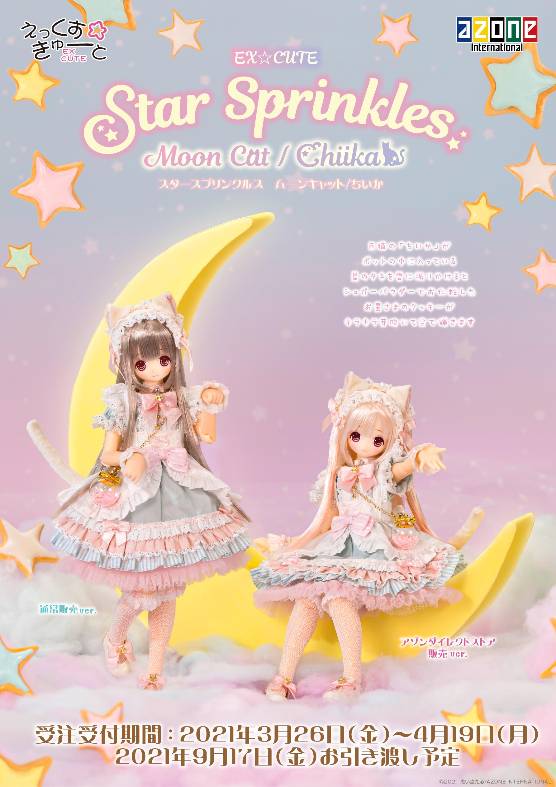 Star Sprinkles/Moon Cat Chiika