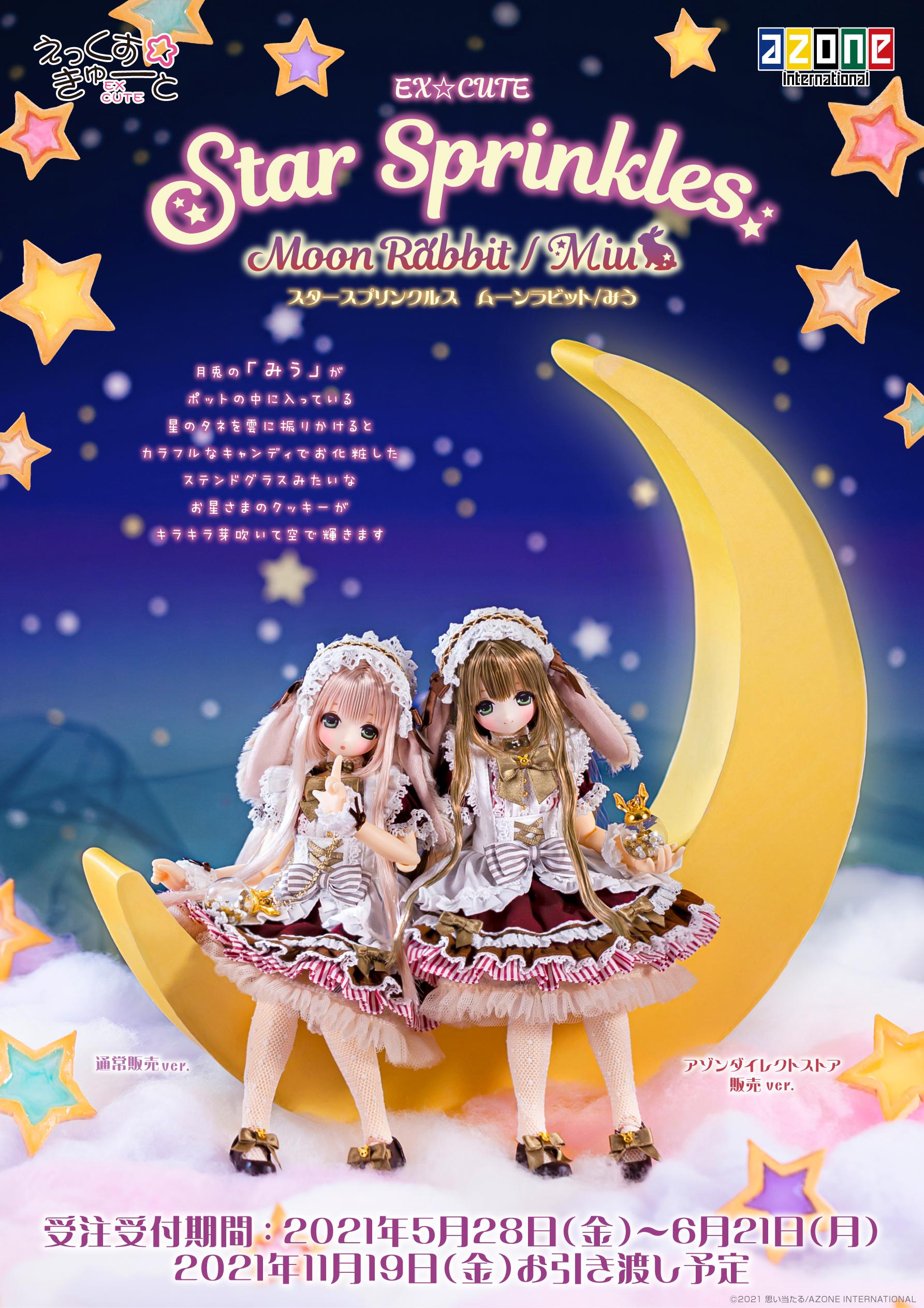 Star Sprinkles/ Moon Rabbit Miu