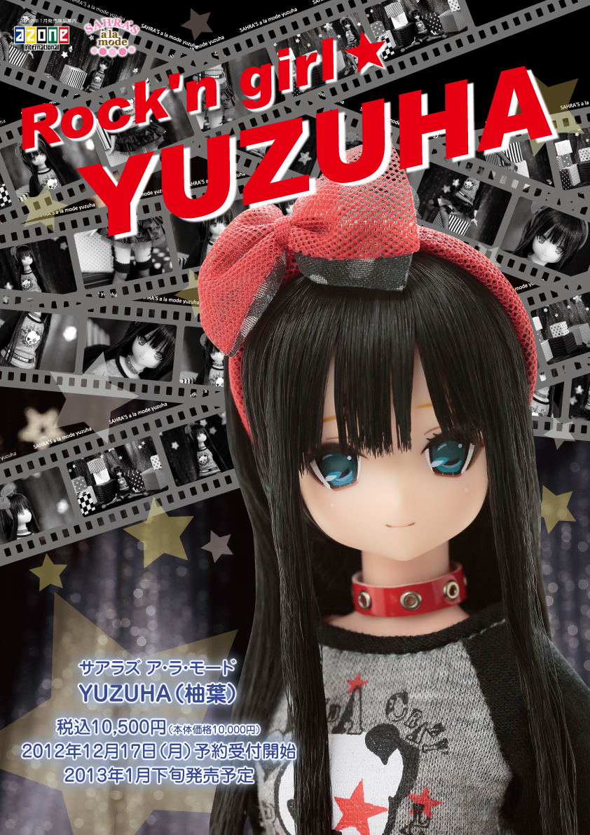 YUZUHA / Rock'n girl☆