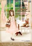 みなみ/Afternoon peach teaコーデset レーベルショップ池袋オープン3周年記念モデル