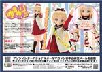 ピュアニーモキャラクターシリーズ068:ゆるゆり♪♪/歳納京子