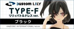 Type-F リリィバトルドレスver. 髪色:ブラック