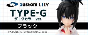 TYPE-G ダークカラーver.(ブラック)