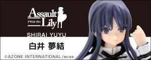 1/12アサルトリリィシリーズNo.020 『アサルトリリィ』 白井 夢結(しらい ゆゆ) version2.5