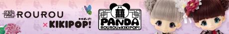 ROUROU×KIKIPOP! PANDA