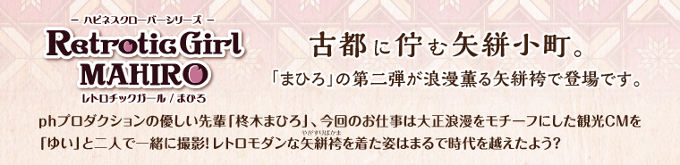 �V���[�Y�ʉ摜