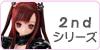 えっくす☆きゅーと2nd