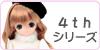 えっくす☆きゅーと4th