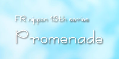 "15th series ""Promenade"""