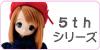 えっくす☆きゅーと5th