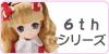 えっくす☆きゅーと6th