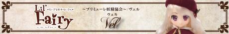 ヴェル2nd