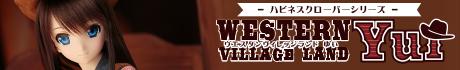 WESTERN VILLAGE LAND/ゆい