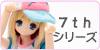 えっくす☆きゅーと7th