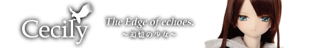 Cecily/The Edge of echoes. ~追憶の少女~